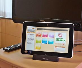 院内でインターネットができる。MediPacママの写真